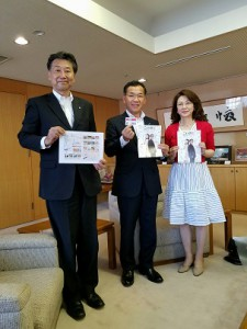 福山市長訪問