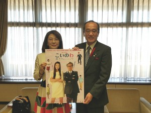 広島市長訪問