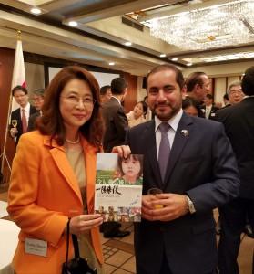 日本カタール友好協会で