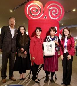 広島国際映画祭一陽来復